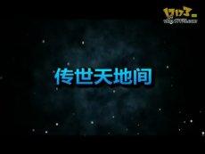 河南传世部成立一个月阅兵视频