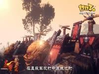 《赤壁·车战无双》主宣传视频-孟获崛起