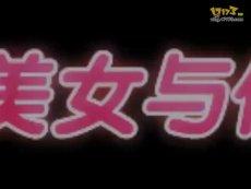 """魔钥光棍节主题视频:全民脱""""光""""开启爱!"""