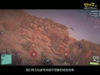 星际OL2官方宣传视频