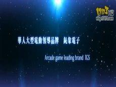 《蓝星战记》全职业宣传视频