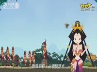 搞笑动画《御龙在天》南蛮玩法视频