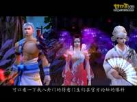 《天龙娱乐818》第六期:大杀器,走进天龙百晓生