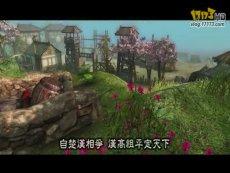 《乱世无双ol》全新怪物原画揭秘首部宣传影片释出