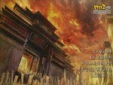 《吴越烽火》全球首发 17173宣传视频