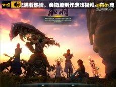 17173新游尝鲜坊《天空之城》试玩2013.01.07