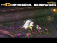 17173新游尝鲜坊:《天诛》试玩2013.01.17