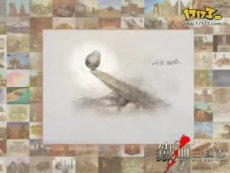 2007Chinajoy《铁血三国》展出视频