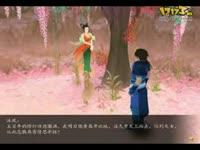 仙剑奇侠传四全剧情配音版第二十一集