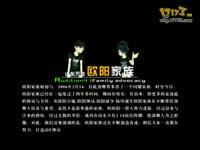 山东万佳-欧阳家族宣传视频