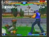 拳皇2006对战录像.