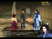仙剑四剧情配音三十四集