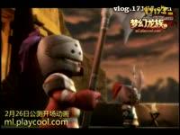 《梦幻龙族》2月26日公测开场动画