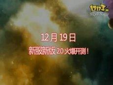 1215宠物森林2.0宣传视频