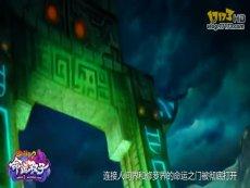《梦幻诛仙2》新版【命运双子】宣传片