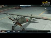 17173新游尝鲜坊《战机世界》试玩2013.05.15