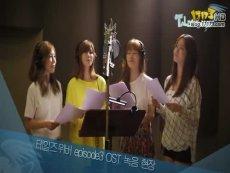 《天翼之链》新版OST预告
