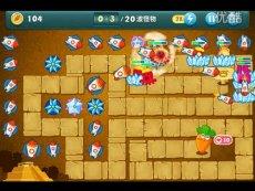 预告片 【zk】保卫萝卜沙漠第12关-单机游戏