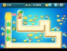 【zk】保卫萝卜深海第1关-单机游戏 焦点视频