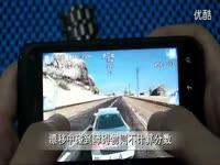 精华 安卓3D 游戏 速度与激情5 Fast5 HD --- By 科技小辛 高清_6-游戏