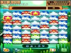 热门专辑 Iphone 游戏Amazing Fish 尖叫的鱼-AMEN-尖叫的鱼