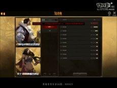 《达芬奇》9.12国服首测游戏初学指南视频