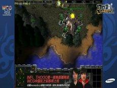三星WCG2013中国区总决赛 War3 8进4 TeD vs Yumiko(3)