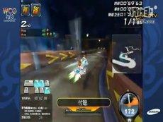 三星WCG2013中国区总决赛 QQ飞车 男子个人竞速4进2 田峰 vs 付聪