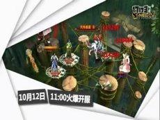 三星WCG2013中国区总决赛 星际争霸2 Mzoo.loner vs iG.macsed 2