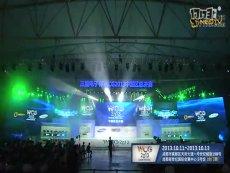中国区总决赛 魔兽争霸3 th000 vs xixi 1