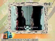 【acfun游戏视频】Game囧很大55:跨界导演搞游戏纯粹找黑 穷逼逆天包养27个大学妹