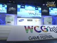 三星WCG2013中国区总决赛 坦克世界 屠top15战队  vs 怯薛军战队