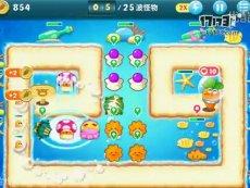 保卫萝卜深海10视频攻略金萝卜道具全消-歪游戏出品