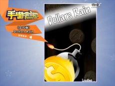 手游尝鲜坊《金钱雨Dollars Rain》