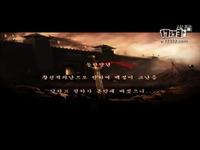 卧龙吟 - 宣传视频