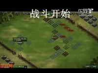 卧龙吟军团战斗视频(琵琶网)