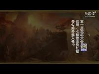 17173新游尝鲜坊《逍遥江湖》试玩2013.11.24