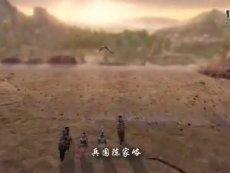 国战网游《大宋》 实时渲染专利片头完整版