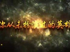 37wan《暗黑西游记》精美宣传视频首曝!