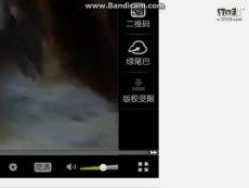 bandicam 2014-01-03 21-45-58-015