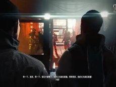 《杀戮地带:暗影坠落》中文全剧情解说04:第一