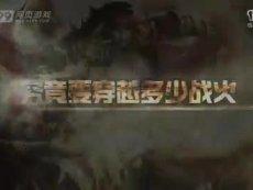 4399《七杀》贺岁新版震撼宣传片曝光