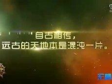 《龙刃》公开测试宣传片 - 宏柳网络