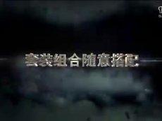 """《成吉思汗2》全新资料片""""十二魔装""""正式上线"""