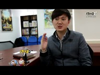17173专访洪黄威