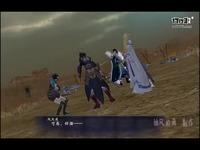 轩辕剑6 全剧情娱乐解说 第二十三集 天凌瑚月的