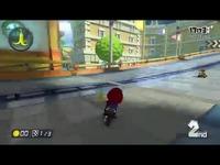 [MikeZTM]马力欧赛车8初体验