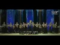 0034.我乐网-印度电影《来跳舞吧》歌曲-月亮女神