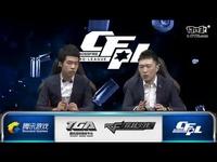 CFPL S5 半决赛 EP vs 红灯笼-爆破黑色