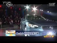 视频 江城//马自达6 阿特兹炫世江城